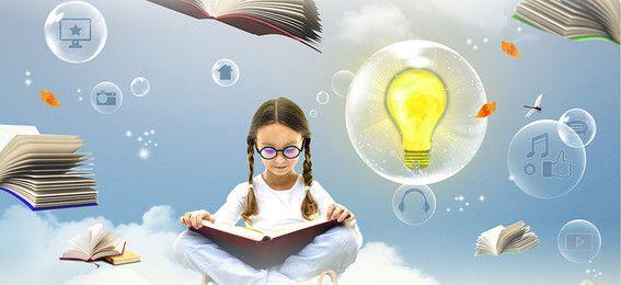 السماء سحابة الغيوم الطقس الخلفية Reading Day Kids Reading Homecoming Posters