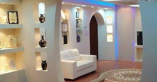 ديكورات جبس فواصل صالات بالجبس 2017 2018 لوكشين ديزين نت Home Room Design Living Room Partition Design Ceiling Design Modern