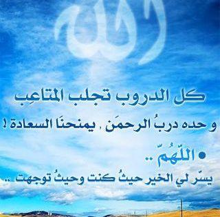 رمزيات بنات 2019 صور بنات رمزيات انستقرام بنات كيوت Calligraphy Arabic Calligraphy Neon Signs