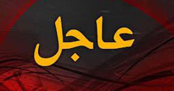 الف مبروك لتونس إسناد جائزة نوبل للسلام لسنة 2015 للرباعي الراعي Tech Company Logos Cal Logo Company Logo