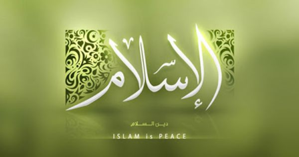 Facebook Timeline Cover Islamic Islam Is Peace Facebook Timeline Covers Timeline Covers Facebook Cover