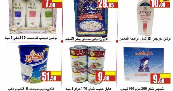 فلفلة الرز بطريقة ومقادير ناجحة 100مع شام الاصيل Youtube Middle Eastern Recipes Food Cooking