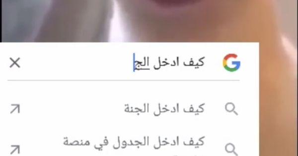 بالله وش ذه Memes Funny Faces Arabic Funny Jokes