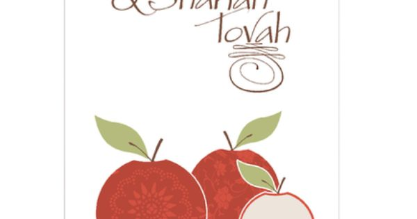 is rosh hashanah a big holiday