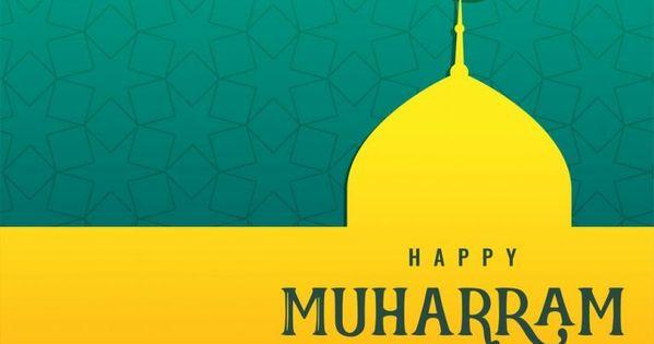 Pin Oleh Sudarshanbhai Di Islamic New Year Ucapan Tahun Baru Islam Poster