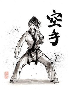 Print Karate Girl Japanese Calligraphy And Painting By Mycks Etsy In 2021 Karate Martial Arts Martial Arts Techniques Martial Arts Girl