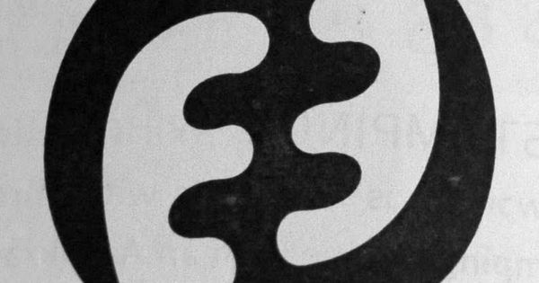 black supremacy symbols - photo #30