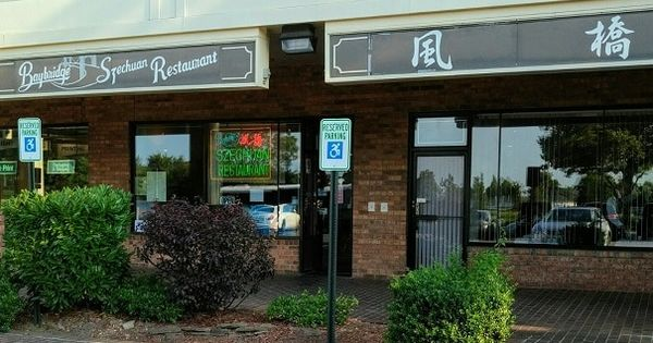 Review Baybridge Szechuan Cuisine Chinese Restaurant Bayside Ny The Chinese Quest Chinese Restaurant Best Chinese Restaurant Bayside