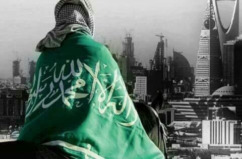 Pin By Nafih On Islamic Quotes Deen Over Dunya National Day Saudi Saudi Arabia Culture Saudi Arabia Flag