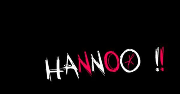 حنان خلفيات مكتوب عليها Hanan 1091349 Png Neon Signs Vehicle Logos Logos