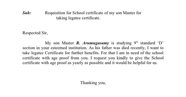 requestion letter school certificate sample employment request - sample school certificate