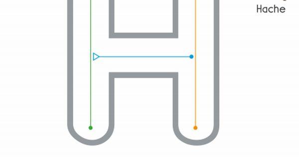 Apprendre et tracer lettres majuscules fiche h moyenne section de maternelle activit s - H en majuscule ...