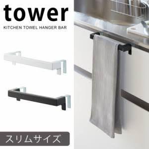 キッチン タオルハンガー の画像検索結果 キッチンアイデア キッチンデザイン キッチン