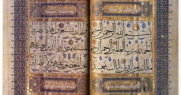 Quran From Cairo 1376 Opening Pages Christian Art Christian Typography