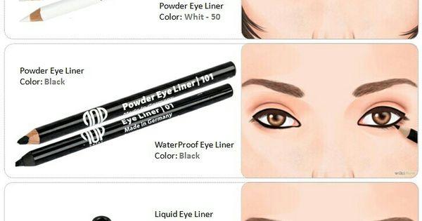 صورة توضيحيه لكيفية استخدام كل قلم الاسود السائل فوق الجفن الاسود الشمعي داخل العين الاسود الناشف تح Sparkly Makeup Top Makeup Products Eye Makeup