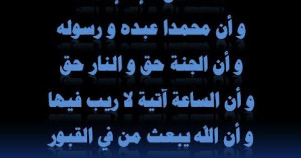 سورة النوركاملة بصوت مميز ورائع Sura An Nour Quran Quran Ramadan Koran
