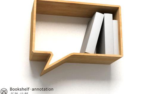 etag re bulle de bd argumentaire livre biblioth ques et. Black Bedroom Furniture Sets. Home Design Ideas