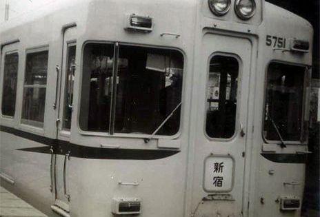 昭和時代 私鉄車両 おしゃれまとめの人気アイデア Pinterest Toshiaki Sato 2020 私鉄 京王 鉄道車両