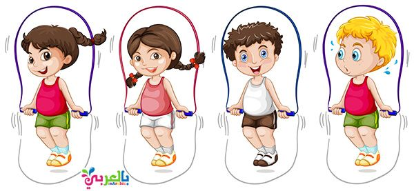 لعبة نط الحبل يوم الطفل 20 فكرة لحفلات عيد الطفولة بالعربي نتعلم Illustration Jump Rope Stock Illustration