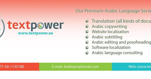 We provide best Arabic Press Release Translation \ Copywriting - professional sales letter
