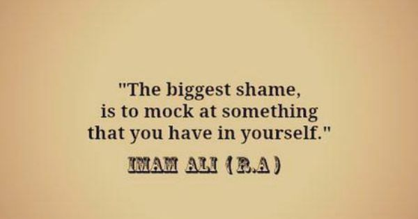 Pin On Imam Ali A S