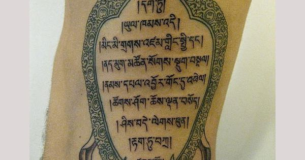 tattoo cursive letters tibetan prayer flag inspiration 36607