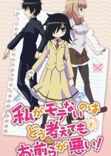 Watashi Ga Motenai No Wa Dou Kangaetemo Omaera Ga Warui Pictures Myanimelist Net Anime Ova Otaku Problems