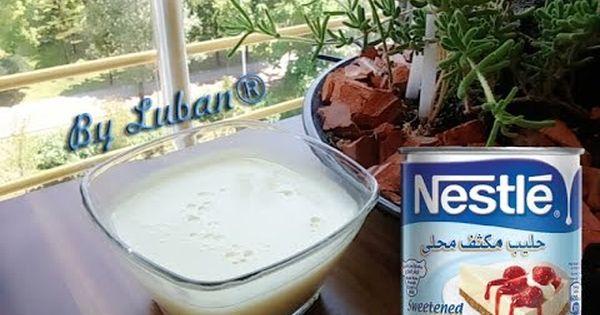 Nestle Sweetened Condensed Milk حليب مكثف محلى نستلة Sweeteners Milk Food