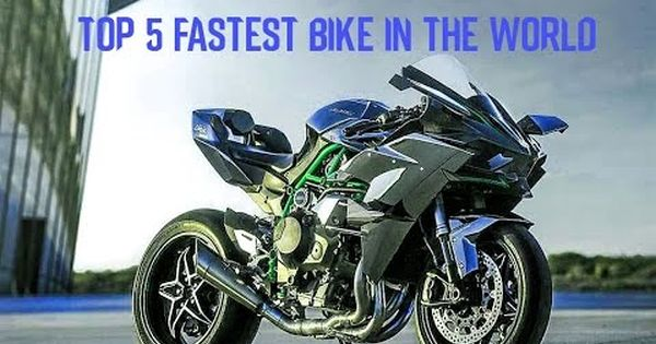 Top 5 Fastest Bike In The World 2017 Kawasaki
