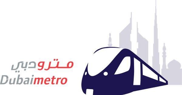 Dubai Metro Svg Metro Dubai Home Decor Decals