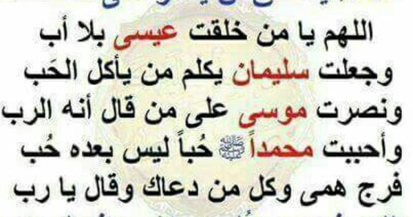Pin By Thura On Dua A Islamic Quotes Quotes My Love