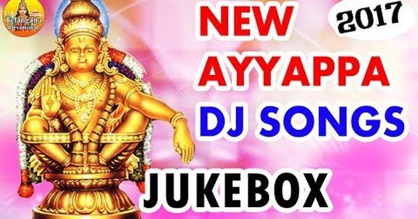 New 2017 Ayyappa Dj Songs Ayyappa Dj Songs Telugu Ayyappa Songs Ayyappa Devotional Songs Telugu Youtube Dj Songs List Songs Dj Mix Songs