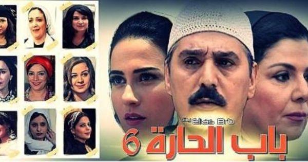 Harim Soltane Saison 4 Modablaj Episode 71 حريم السلطان الجزء الرابع مدبلج الحلقة 71
