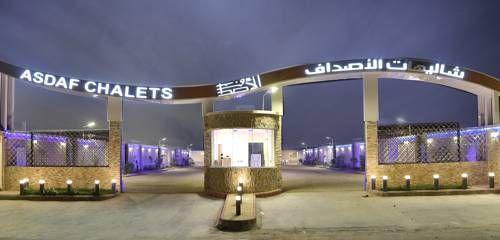 شاليهات الأصداف فنادق السعودية شقق فندقية السعودية Marina Bay Sands Marina Bay Bay
