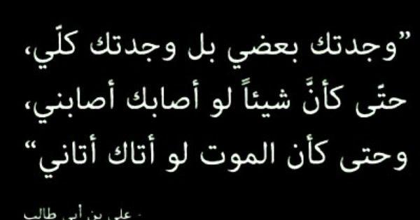 وجدتك م Words Arabic Calligraphy Allah