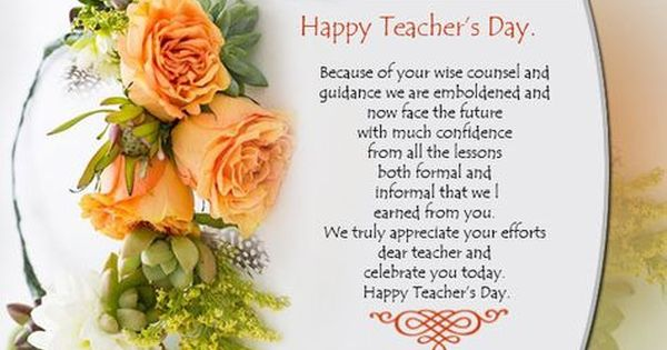 Teachers Day Wishes Images 10 Happy Teachers Day Happy Teachers Day Message Happy Teachers Day Wishes