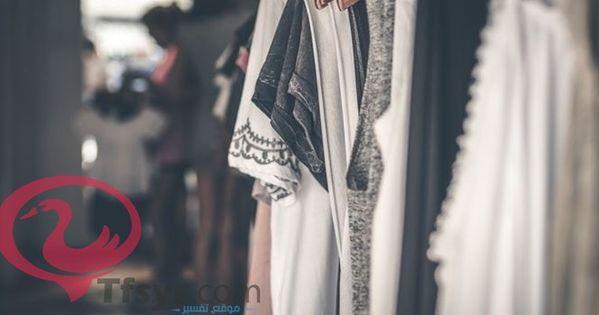 تفسير حلم خزانة الملابس الدولاب للامام الصادق 2 Capsule Wardrobe Mom Fashion Capsule Wardrobe