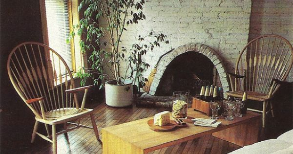 Better homes and gardens new decorating book 1981 for Better homes and gardens living room ideas