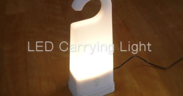 無印良品led持ち運びできるあかり 家事が変わる本当に使える道具選び 懐中電灯 あかり 照明