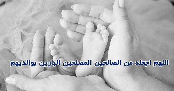 صور تهنئة بالمولود الجديد عبارات تهنئة بالمولود مكتوبة علي صور New Baby Products Image Pics