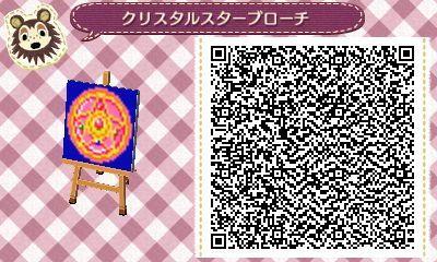 Sailor Moon Heart Qr Code Cerca Con Google Animal Crossing Animal Crossing Town Tune Sailor Moon
