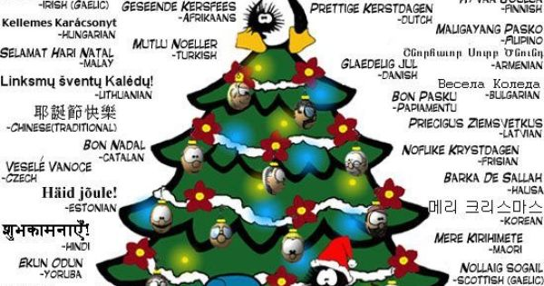 Different ways to say Merry Christmas in different ...