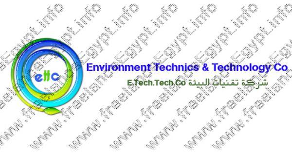من آخر تصميمات الشعارات لدينا لشركات التقنية الخضراء و المنتجات صديقة البيئة Our Latest Logo Designs For Green And Environmental Co Digital Media Digital Logos