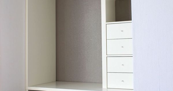 baublog hausnummer 17 ikea hack eine flur garderobe selber bauen living pinterest. Black Bedroom Furniture Sets. Home Design Ideas