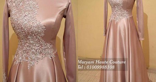 الفستان متاح للايجار لاي استفسار كلمينا واتس ع رقم 01009988108 المكان مصر الاسكندرية Islamic Fashion Dresses Stylish Party Dresses Soiree Dress