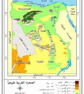 كوكب الجغرافيا خريطة الصحراء الغربية طبيعيا Certificate Border Border Egypt
