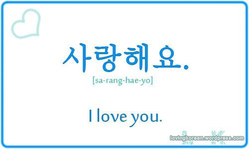 Korean Love Expressions Korean Words Learning Korean Phrases Learn Korea