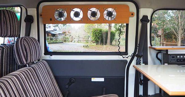 体験レポ トヨタの キャンパー アルトピアーノ で 車中泊キャンプ