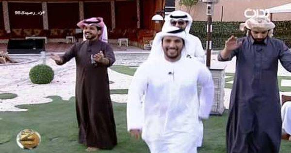 لعب الشباب على شيلة على شانك محمد آل مسعود زد رصيدك90 Youtube Nun Dress Fashion Dresses