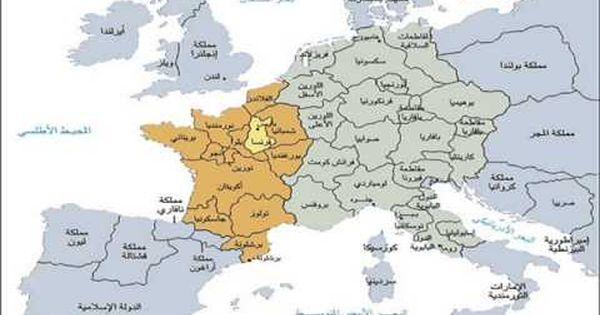 أوروبا وتاريخها فى العصور الوسطى الجزء السادس 6 6 World Map Map Age